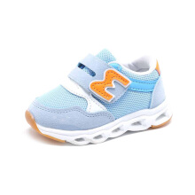 SiYing Casual sneakers flashing children's shoes
