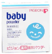 Pigeon Medicated Baby Powder Cake 45Gr/Bedak Bayi Impor Japan