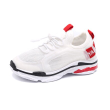 SiYing Breathable mesh face white shoes children's net shoes children's shoes