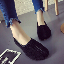 Plus Size Short Plush Slip on Flat Loafers Coffee 41