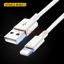 Wings of Bees Lightning cable for charging and data transfer
