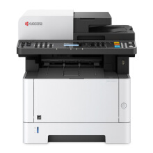 KYOCERA Ecosys Digital Multifunction Copier M2540DN - Mesin B/W
