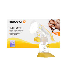 Medela Original Portable Manual Breast Pump Milking Lactation Nipple Suction With Milk Bottle Convenient PP For Baby Breast Feeding