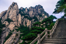KIA TOURS & TRAVEL - FAVORITE CHINA + HUANGSHAN (BEIJING-SHANGHAI) 10D
