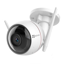 EZVIZ Husky Air C3W 1080P 2 MP Full HD IP Camera Outdoor CCTV With Night Vision