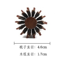 SiYing solid wood hair salon special roller comb shape comb