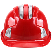 SANTO 1973 Safety helmet with fluorescent reflector Industrial ABS site anti-smashing hat