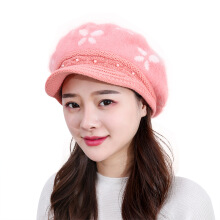 SiYing Fashion Cute Ladies Warm Jacquard Rabbit Hair Cap Knit Cap