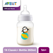 AVENT SCF574/14 Bottle Classic Plus 9oz Themebook PII Penguin