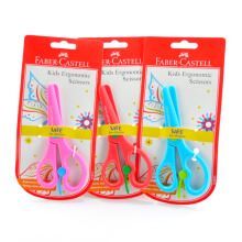 FABER-CASTELL 180851 Kids Ergonomic Scissors - 1 Pcs (Random Color)