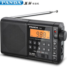 Panda (PANDA) T-02 full-band radio elderly card TF card portable vintage rechargeable radio semiconductor black