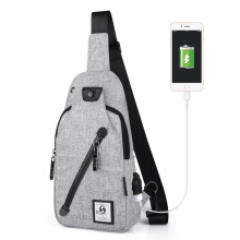 SiYing S379 New multi-functional men's shoulder bag / chest bag/USB charging