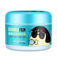 BUBBLE FILM Bubble Cleansing Mask Deep Cleansing Moisturizing Mask Bubble Cleansing Mask/Bubble Cleansing Mask/Film