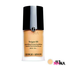 Giorgio Armani Designer Lift Smoothing Firming Foundation SPF 20 #3 Light, Warm