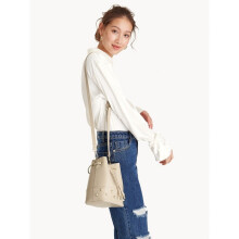Faux Leather Pearl Studded Bucket Bag - Cream [One Size]