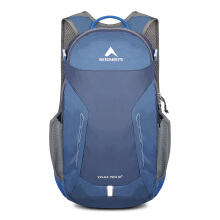 Eiger Veloz Pro Cycling Hydropack 10L - Blue