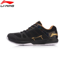 2018 Li-ning Men Badminton shoes AYTN043-5 Black