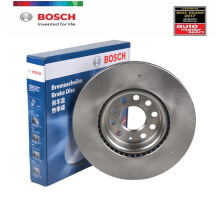 BOSCH Brake Disc set Toyota Innova (0986AB9823)
