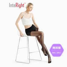 INTERIGHT stockings female crowned high elastic stockings pantyhose 2 double boxed black