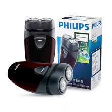 PHILIPS Shaver Tiger PQ206 Black