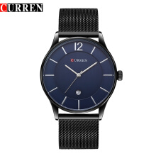 CURREN Top Brand Design Business Quartz Watches Men Luxury Full Steel Wristwatch 8231