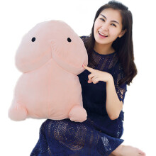Jantens 30cm creative cute penis plush toy pillow sexy soft plush funny cushion simulation cute doll gift Pink