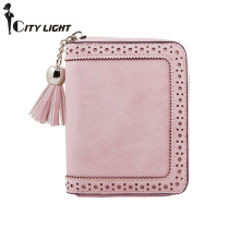 Jantens Fashion Women Leather Zipper Card Holder pink/black/grey