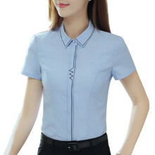BestieLady W0018 Plus Office Lady Short Sleeves Shirt
