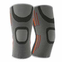 Jantens 1 Pair Sports Basketball Knee Pads High Elasticity Fitness Running Cycling Gray Knee Support