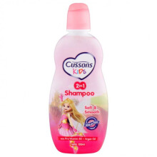 Cussons Kids Shampoo 2 in 1 Soft & Smooth - 100ml