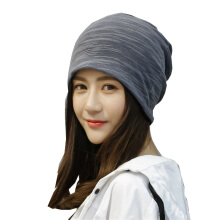 SiYing fashion solid color warm gradient striped women's headscarf cap