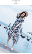 Ninataly Summer Chiffon Print Beach Dress Bohemian Style Dark Blue Floral Print Asymmetrical Strap Dress Light Blue XL
