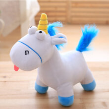 Lovely Unicorn Soft Stuffed Plush Doll Toy Horse Kids Toy Birthday Gift