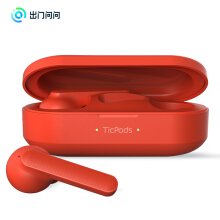 Go out to ask small wireless smart phone headset TicPods Free Real go wireless to eat blue wireless headphones earphone game fun headphones red