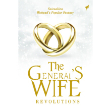 The General's Wife: Revolutions - Sairaakira