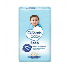 Cussons Baby Soap Bar Mild and Gentle - 75 gr