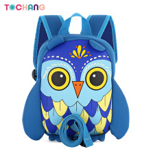 Aosen  TOCHANG Cute Backpack Kindergarten Children Animal Cartoon School Bag