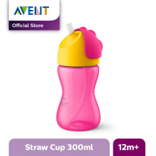 AVENT Straw Cup 10oz Single Girl SCF798/02