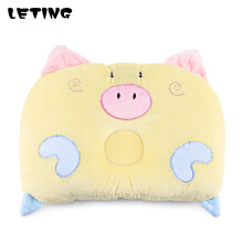 Aosen LETING Baby Head Protection Cartoon Shaping Pillow