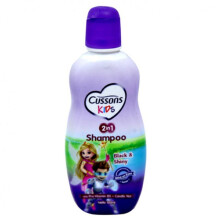 Cussons Kids 2 in 1 Shampoo Black and Shiny - 100ml
