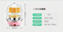 Jantens Multi-functional egg boiler small steaming Breakfast machine Automatic power-off Double layers mini cooker Pink