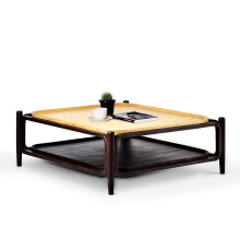 ONEL Coffee Table Vonio Levanio-4 - Natural