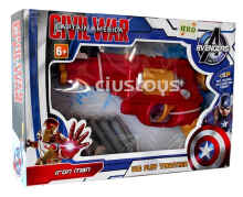 SOFT BULLET GUN AVENGER CIVIL WAR IRON MAN MAINAN PISTOL PELURU BUSA
