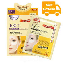 Mediheal E.G.T Essence Gel Eyefill Patch 5 pcs