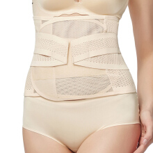 SESIBI Slimming Belt Women Body Shaper Trainer Postpartum Girdle Tummy Trimmer One Size -
