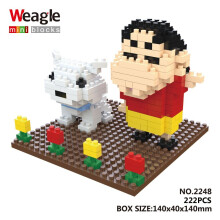 Weagle Bricks 2248 Shincan Red