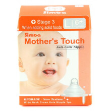 Simba Mother Touch Wide Neck Cross Nipple - L