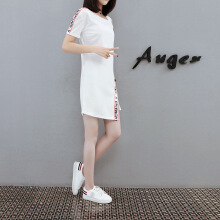 SiYing Korean version of the beveled split top student fashion large size dress