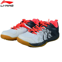 2018 Li-ning Children Badminton shoes AYTN048-1 Red