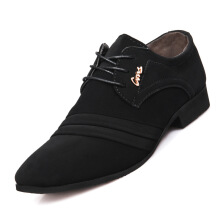 Fugui Xiangruihu Business Dress Trends Scrub Casual Men's Leather Shoes
